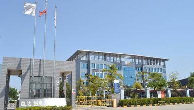 东莞市精纬软件有限公司